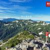 【北アルプス】水晶岳、鷲羽岳から続く天国の稜線を歩き雲ノ平へ降りる、北ア最深部を巡る旅