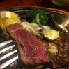 肉料理を食べるシリーズ #2 「東京・秋葉原 肉の万世のステーキ」