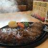 みんなで肉&魚!!