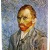 芸術家と自画像の歴史