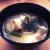【素朴な疑問】味噌汁って食べる?飲む?吸う?