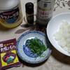 THE 男飯 永谷園のお吸い物でチャーハン作りました(^_-)-☆