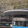 月会費不要・料金400円以下で使えるフィットネスジム!東京都の公共施設・小金井市総合体育館|ワンコイントレーニング