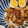 ペロッと食べちゃう!台湾風豚丼作ってみた