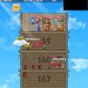 【アプリ】自動で塔を登るゲーム勇者の塔【レビュー】