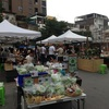 バンコクファーマーズマーケット① 〜Bangkok Farmer's Market