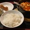 陳家私菜|渋谷ランチ・中華