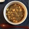 山椒香るピリ辛麻婆豆腐 レシピ