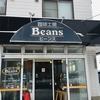 厚別でコーヒー豆を買うなら「珈琲工房ビーンズ」