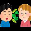 サロ活英会話(5) ○○サイクル