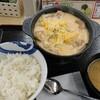 松屋のシュクメルリ鍋が気になりすぎて【再販決定!で再アップ!】