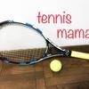 テニス、目指せ現役80歳! ベテラン(シニア)から学ぶ、知的なテニス!