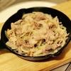 【男子ごはん】スキレットで塩豚皿を作る【漢の料理】