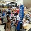 能水商店と新潟県立海洋高等学校を埼玉で初体験
