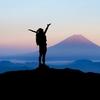 渋沢栄一|「幸福を求むる者は」、、、持つ必要があるものとは?