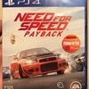 【ゲーム】Need for Speed Payback(ニードフォースピードペイバック)買いました。