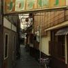 有給休暇で松本裏路地を歩いてきた