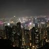 無料で座れる香港駅真上の穴場夜景スポット、香港島IFCMALL屋上テラス席。行き方も