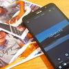 スライドショーを自動で作ってくれるアプリ 思い出の写真がドラマティックな作品に変わる「RealTimes」(日経DUAL)