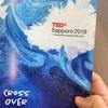 TEDxSapporoでウイスキーマエストロが体感したCross Over