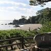 『桂浜』を観光してみた&鰹の藁焼きを食べてみた in高知
