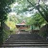 【石座神社】久しぶり、朝の光の中 お詣り【立砂】