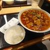 大手町【福園 大手町店】麻婆麺セット ¥900