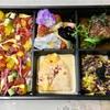 🚩外食日記(591)    宮崎ランチ   🆕「個室ダイニング マーブル (Dining marble)」より、【おひとり贅沢弁当】‼️