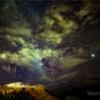 飛来寺で梅里雪山の星空~一瞬の天の川-夏の雲南旅行(14)