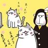 電力会社をエネオスに変えて保護犬・保護猫「ペットのおうち」を応援!