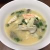 【レシピ】下ごしらえから15分で簡単にできる魚のあら汁の作り方!安くて脂質を減らす健康食!