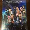 【レビュー】SAOホロウ・リアリゼーション購入!プレイ評価〜かなり綺麗ですが、これはゲームの世界なんです〜