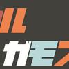 【サンムーン育成論】Z暴風積型ウルガモス !どれだけ技範囲を補完できるのか?