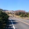 神奈川西湘地区 広域農道やまゆりラインをまったりと!! - FELT F75