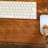 MacBook Airでマウスを使いやすくしてみた。