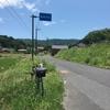 梅雨の晴れ間に 宇波ポタリング 2018/06/16