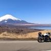 富士回遊ツーリング