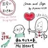 Amor and Aya#016 私のハート