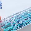 【秋葉原・12月9日開催】無限に広がるドット絵の世界「Pixel Art Park 5」出展します![ピクセル商店街出張所]