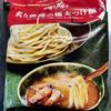 炙り焼豚の極太つけ麺(ファミリーマート)