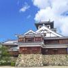 【写真複製・写真修復の専門店】福知山市 福知山城