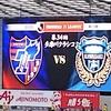 完敗。乗り越えたかった高い壁。/FC東京vs川崎フロンターレ@味の素スタジアム