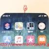 「iPhone 13」はノッチがなくなって画面下カメラで、USB-Cを搭載?