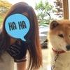 実家の犬とセルカ棒でツーショット写真を撮ろうとした結果