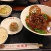 ピリ辛台湾ラーメンでほっこり、お得ランチで本場の味を! 中国食府「双龍居」天満駅前店
