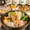 【オススメ5店】銀座・有楽町・新橋・築地・月島(東京)にあるちゃんこ鍋が人気のお店