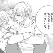 ハニー レモン ソーダ 45 話 ネタバレ