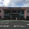 10日目(八戸-北海道)