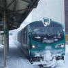 冬の津軽・ストーブ列車と五能線の旅(4)/「リゾートしらかみ」で厳冬の日本海・五能線をゆく&予約方法は?