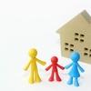 注文住宅で建築家の設計による予算オーバーを防ぐための3つのポイント